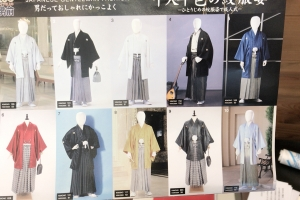 【成人式】男性袴レンタル・着付け承っております。
